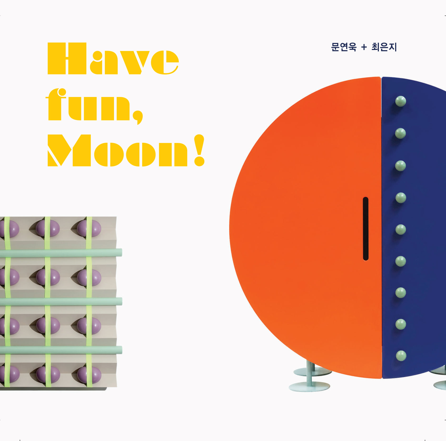Have Fun, Moon!